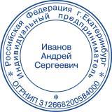 бухгалтерское обслуживание в украине